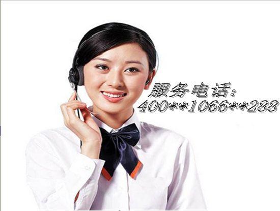欢迎访问(岳阳四季沐歌太阳能维修)各中心售后服务总部电话