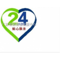 欢迎进入—长春市帅康热水器售后服务—(维修点电话)