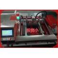 全自动跑台硅胶烤箱移印机丝印机印花机全自动走台丝印机
