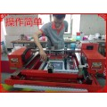 欧悦走台印花机自动化丝印机市场价印刷设备厂家报价