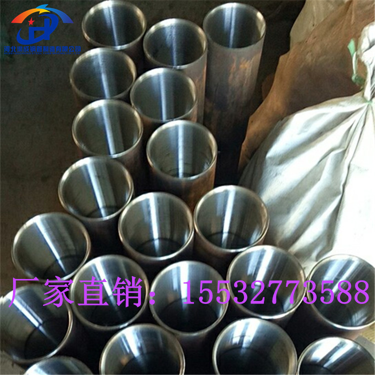乌鲁木齐Q235钢花管特价批发 超前小导管