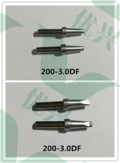 200-3.0DF微马达转子自动焊锡机加锡烙铁头