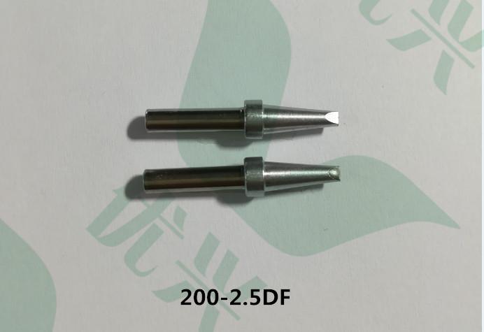 N20/M10微马达转子自动焊锡机加锡烙铁头