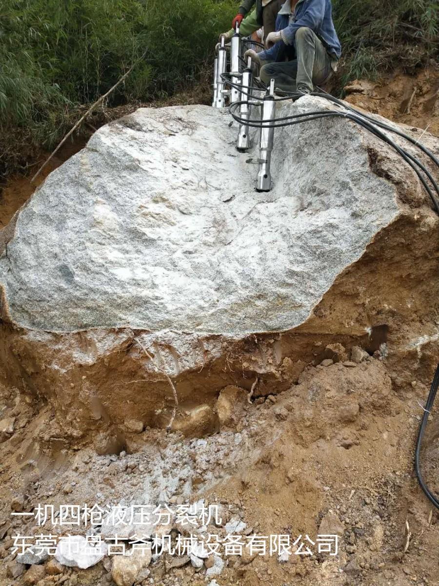 建筑土石方等工程不能爆破使用液压劈裂机开山