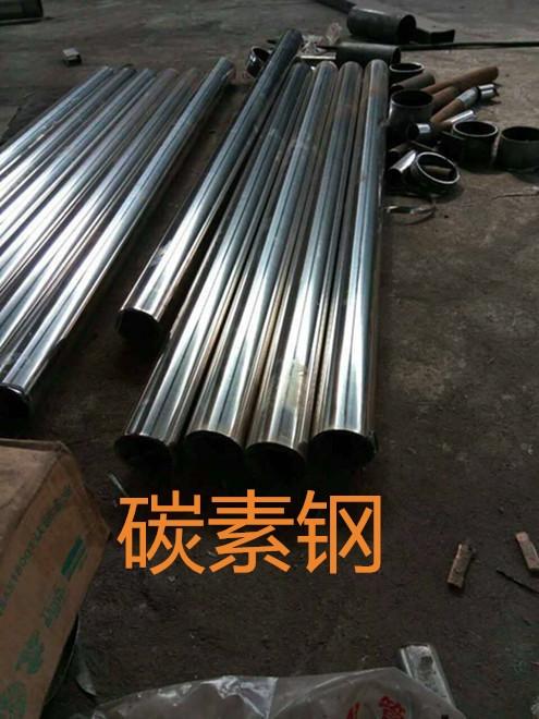 肇庆市碳素钢检测元素化验机构