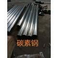 肇庆市碳素钢检测元素化验机构0