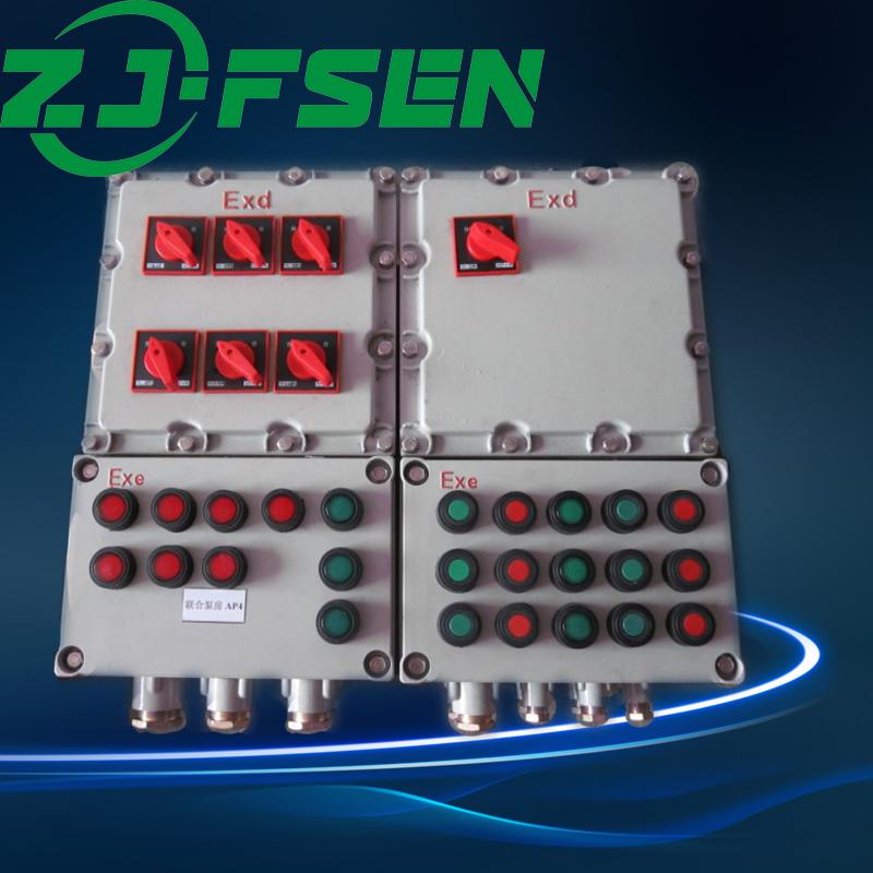 照明动力配电箱 BXM(D)- 防爆配电箱 防爆动力配电箱