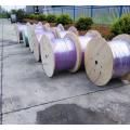 西门子DP紫色通讯电缆6XV1830-OEH102