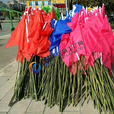 大理庆典彩旗哪里可以订做不防找群趣工厂