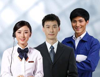 欢迎进入@昆明华宝空调(昆明各点)售后服务+网站维修电话