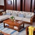胡桃木转角贵妃沙发茶几全实木沙发组合客厅现代中式沙发