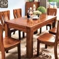 胡桃木全实木餐桌餐椅中餐西餐桌组合现代中式餐厅实木家具