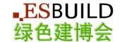 EXPO-上海建筑及智能建造展会【招商报名】