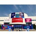 2019北京政府主办新零售产业及无人售货展览会
