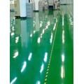 青岛环氧自流平地坪与环氧平涂地坪漆的主要区别
