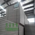 硅酸盐防火板排烟风管专用