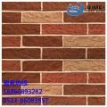 安徽软瓷厂家直销柔性面砖外墙饰面砖