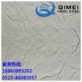 江苏软瓷厂家直销柔性面砖陶柔砖