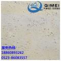 浙江外墙装饰材料软瓷厂家直销柔性面砖
