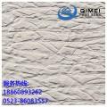 山东外墙装饰材料软瓷厂家直销柔性面砖