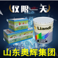 菏泽专业生产重防腐氟碳漆300公斤起订发货