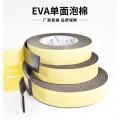 优质黑色EVA海绵单面胶带,减震隔音防撞泡沫胶带供应价格