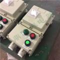 一鼎防爆BQC系列防爆磁力起动器