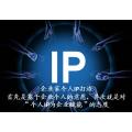 引擎广告告诉你如何打造真正的企业IP