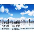 北京市朝阳区哪里可以办理荣誉证书