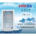 安阳英鹏0-10C°防爆冰箱BL-200LC100L
