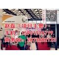 注意2019中国最大涂料展览会【参展找主办】