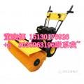 除雪设备已准备就绪——管刷式扫雪机m小型自走式扫雪机