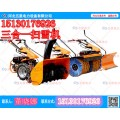 """三合一扫雪机""""除雪快,效率高""""滚刷式自走扫雪机除雪机"""