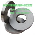 35ZH115对应国产牌号 35ZH115新日铁硅钢片
