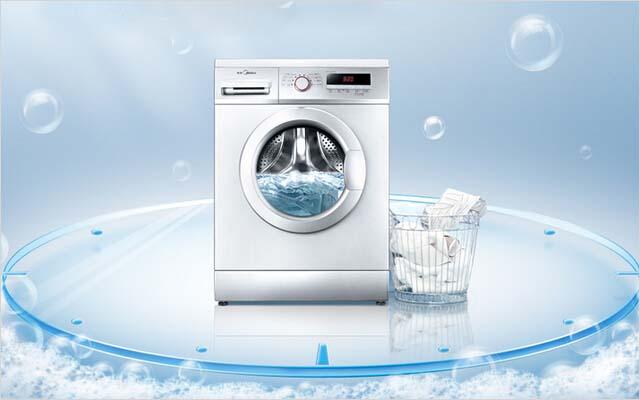 欢迎进入#】合肥三洋洗衣机(三洋各区)服务总部=咨询电话