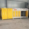 鑫皇供应等离子光氧一体机废气处理设备 uv光氧催化设备现货