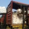 丙酸倍氯米松5534-09-8原料用途及市场情况