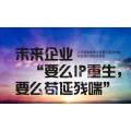 增城区广告策划公司海珠区广告策划公司