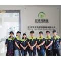 武汉办公楼装修除甲醛|针对不同污染源有效处理—武汉致清鸟环保