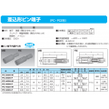 日富耐热型端子Nichifu差入形端子TMEV2Y-3