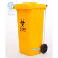 医疗垃圾桶|医疗垃圾箱医疗垃圾桶|脚踏式医疗废物回收桶