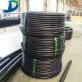 洛阳供水pe管厂家 pe50供水管价格