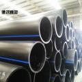 全新料PE饮用水管厂家 pe400饮用水管价格
