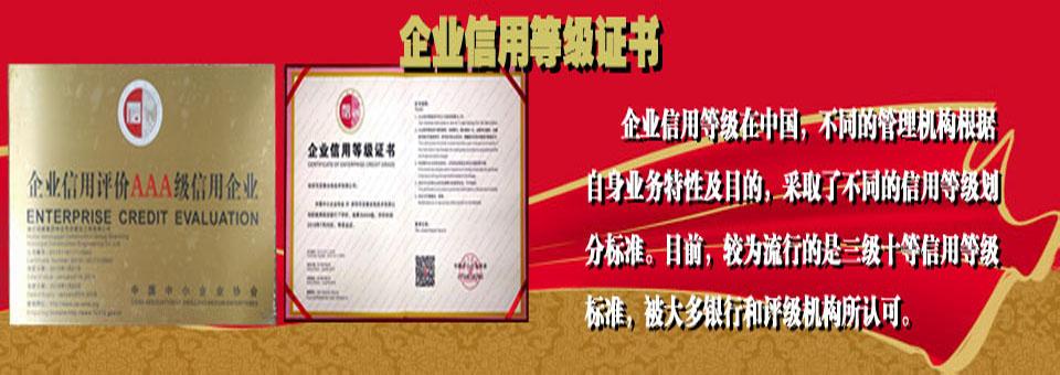 聚亿诚企业管理顾问有限公司公司介绍