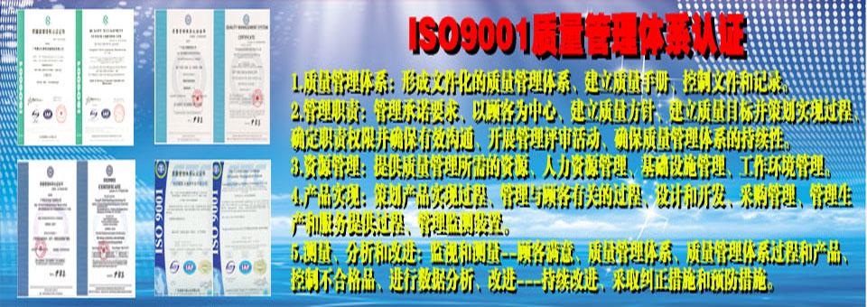 聚亿诚企业管理顾问有限公司产品列表