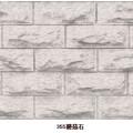 莱州浮雕/山磊石业石材sell/供应浮雕