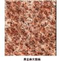 黄金麻批发价格/山磊石业石材sell/黄金麻石材产地