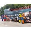 重庆双层巴士租赁 出租双层巴士 敞篷观光巴士巡游