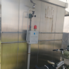 有机废气在线检测仪