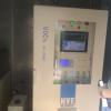 无组织VOCs在线检测仪